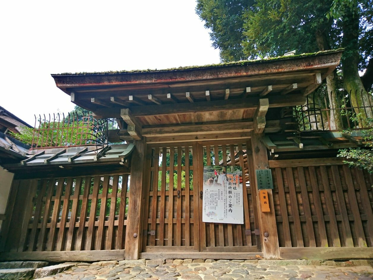 上賀茂神社の新宮神社と山尾神社