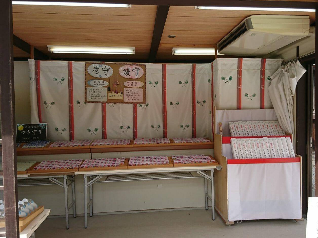 下鴨神社で檜皮葺の奉納