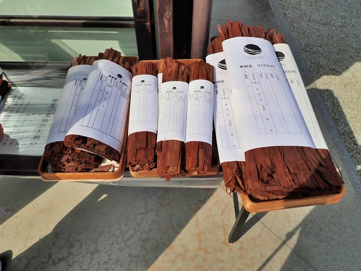 下鴨神社・檜皮葺の奉納