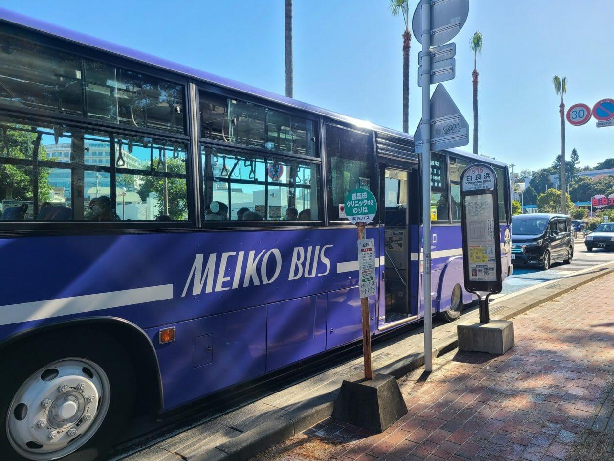南紀白浜で観光に便利な明光バス