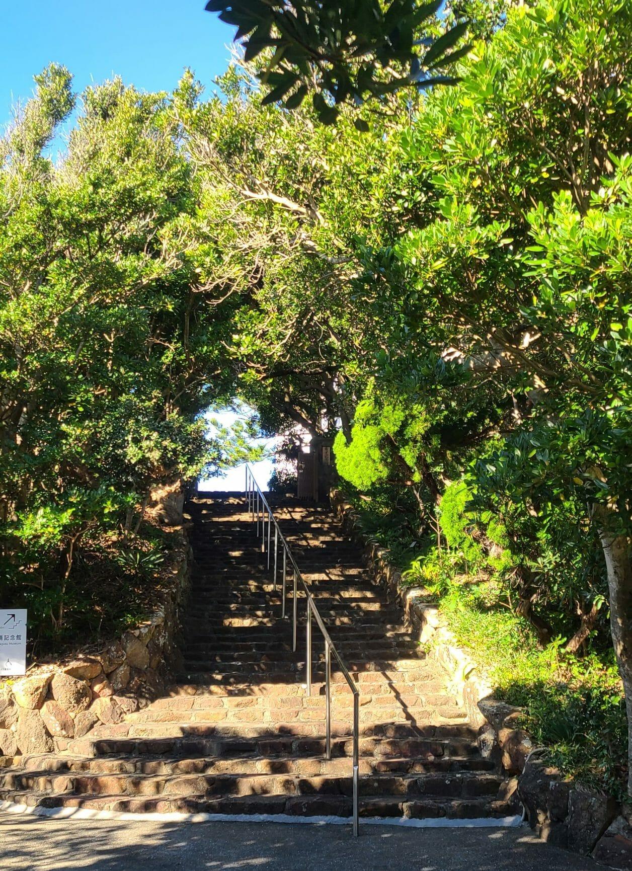 南紀白浜臨海にある南方熊楠記念館