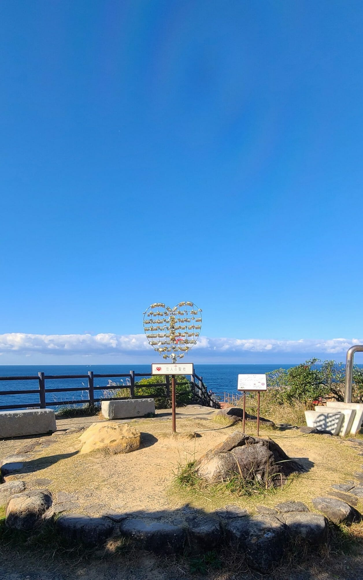 南紀白浜の観光スポット・三段壁