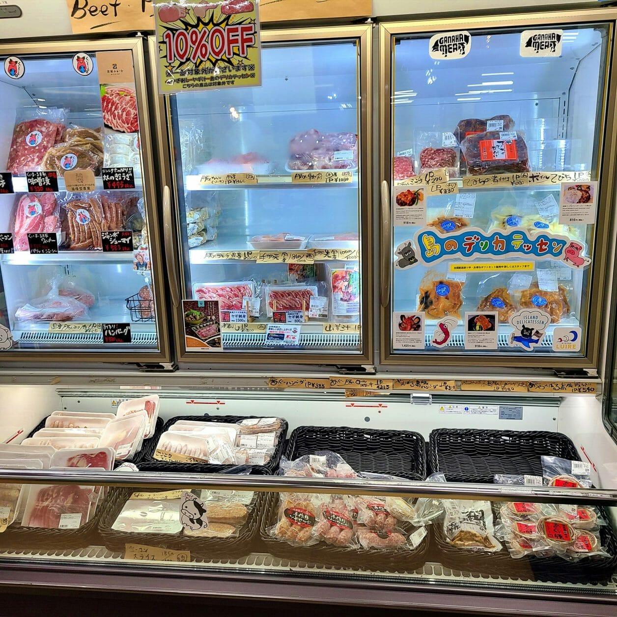 ポイントバケーション沖縄から近いおんなの駅なかゆくい市場