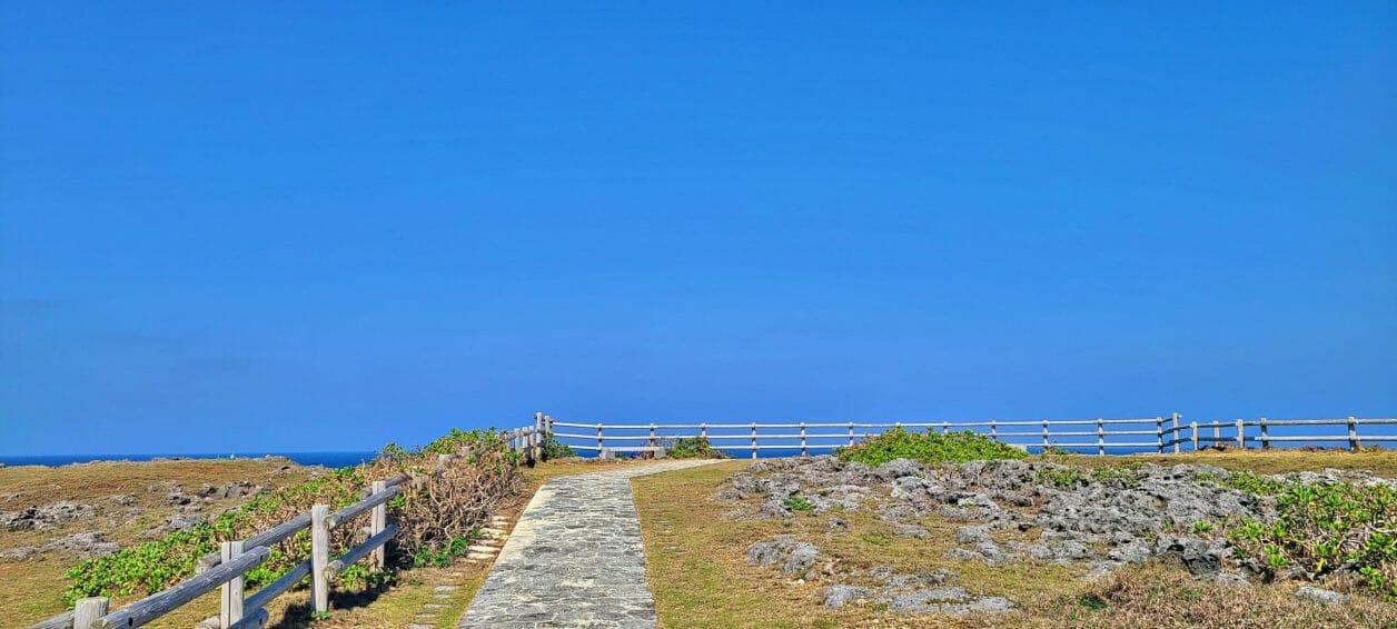 残波岬公園の遊歩道